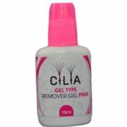 Гелевый ремувер розовый Cilia