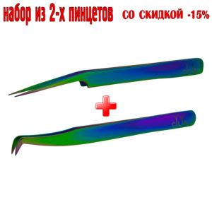 Набор пинцетов для наращивания ресниц 4